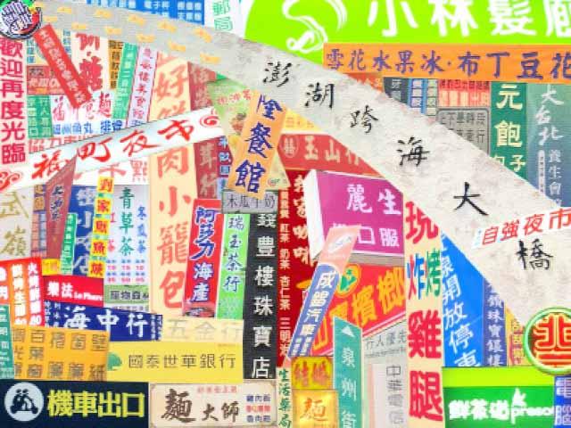 中国語簡体字と繁体字の翻訳