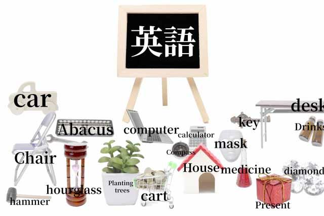 英語と日本語の違い