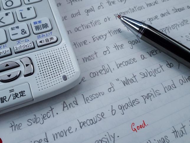 プレゼンテーション文書や裁判文書などのビジネス文書