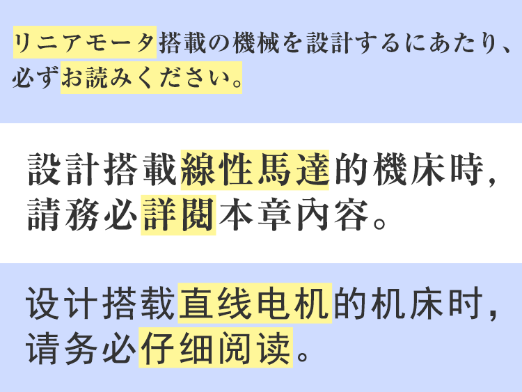 台湾繁体字と中国簡体字の文体・ニュアンスの違い