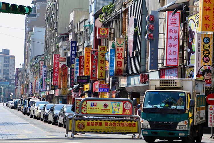 台湾繁体字と中国簡体字の単語・用語が異なる。