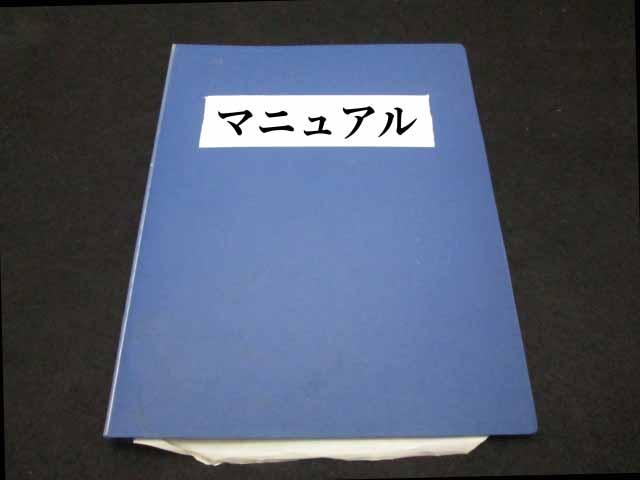 GB規格でマニュアル翻訳