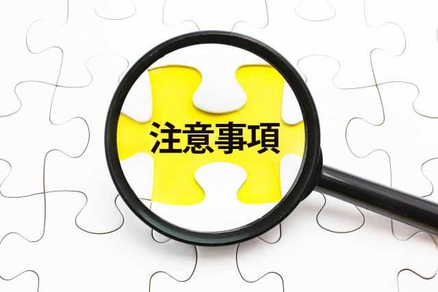 翻訳者が知っておきたい多言語翻訳の注意点