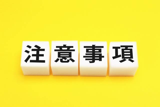 短納期で翻訳する際の注意点