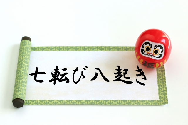 中国語を和訳するときに起こりがちな誤訳と対処法を紹介