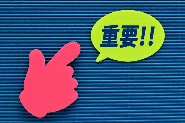 中国語翻訳の依頼時に必ず伝えるべき内容とは