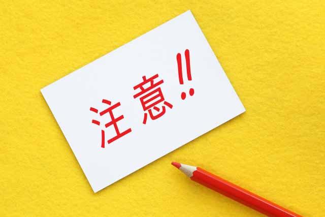 中国語翻訳をする際の注意点とは