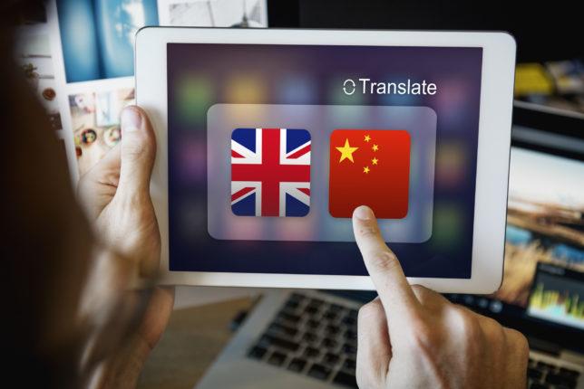 自動翻訳とのメリットやデメリット