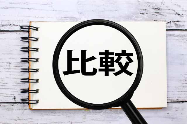 翻訳の校正と校閲はどう違うの?