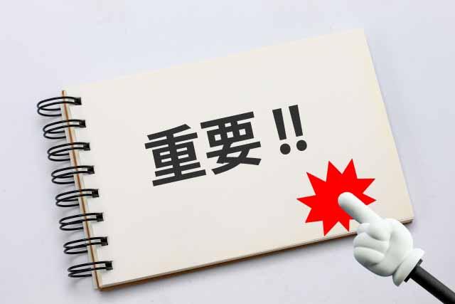 翻訳の校正と校閲の役割や重要性とは