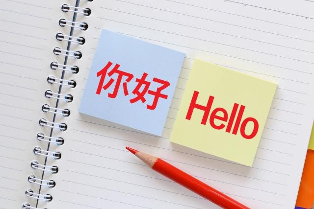 中国翻訳を正確に行うコツとは?知っておきたいポイント